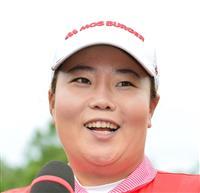 【女子ゴルフ】アン・ソンジュが首位 有村らが2位