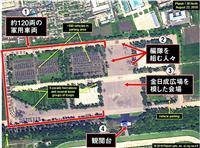 【激動・朝鮮半島】北朝鮮の9月9日のパレード、大規模に 米サイト