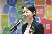 日中韓の共通語彙集出版 相互理解狙い、北京で式典