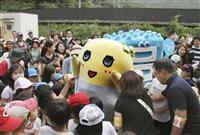 【西日本豪雨】ふなっしー、広島・呉で子供たちを元気づけ