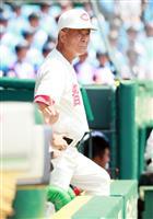 【高校野球】仁王立ち、甲子園に闘志 智弁和歌山・高嶋監督勇退