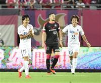 【Jリーグ】C大阪、首位広島に力負け