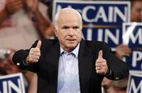 マケイン上院議員が死去 2008年米大統領選の共和党候補