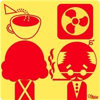 【橘ジュンの人生相談】愛煙家の夫 どうすれば禁煙してくれるのか