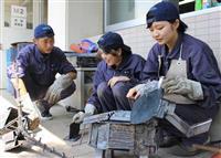 尼崎工業高生がアイデア出し合い鉄くずアートの「動物園」