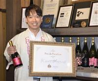 ブランド力強化に期待 仏コンクールで大分・中野酒造純米酒と八鹿酒造にごり酒に最高賞