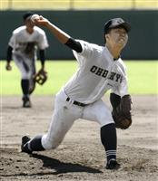 【軟式高校野球】中京学院大中京など4強 全国選手権第3日