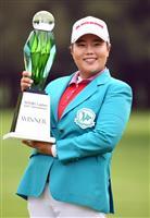 【女子ゴルフ】アン・ソンジュが27勝目 ニトリ・レディース最終日