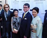 海外での日本の広報拠点施設「ジャパン・ハウス ロサンゼルス」の全面開館の式典を前に写真撮影に応じる河野太郎外相(右から2人目)ら=24日、米ロサンゼルス・ハリウッド