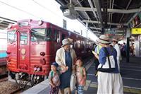 【鉄道ファン必見】「伊予灘ものがたり」運行再開 復興に向け、出発進行