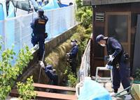 【目線~読者から】(8月16~22日) 大阪府警富田林署から容疑者逃走 「『失態』の表…