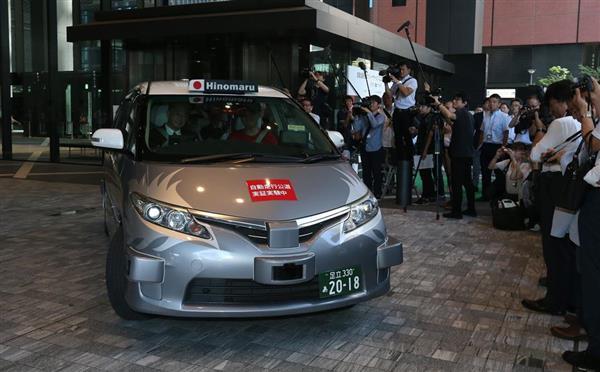 世界初となる自動運転タクシーの公道実証実験が始まった。最初の利用客を乗せて出発する自動運転タクシー=27日、東京都千代田区(荻窪佳撮影)