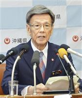 翁長雄志沖縄知事、県民葬は10月9日