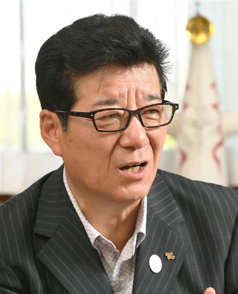 大阪・松井一郎知事らがG20開催で菅義偉官房長官に要望 - 産経ニュース