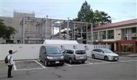 貯雪庫で冷房する新庁舎を建設 山形県尾花沢市