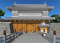 鶴丸城の御楼門を復元へ 「観光振興 新たな起点に」 鹿児島