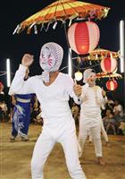 姫島「キツネ踊り」軽やかな舞 大分