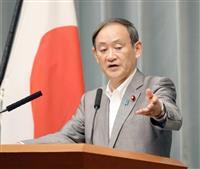 【激動・朝鮮半島】北朝鮮が拘束した日本人を「追放」、帰国へ 北は「人道主義」を強調