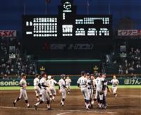 【Sコラム】タイブレークは高校野球を変えた? 点取り合戦凝縮は野球の新しい魅力