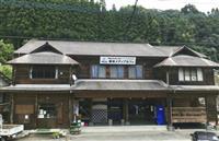 九州北部豪雨被災地・東峰村に「災害伝承館」 豪雨記録公開、VR生かした展示も 九州大