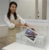 シャープが「アクオスポータブルTV」発売へ 浴室や台所に画面持ち運び