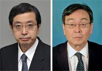 外務省人事が閣議決定 カメルーン大使に大沢勉氏 マーシャル諸島は斎藤法雄氏