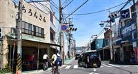 【さくらももこさん死去】「ちびまる子ちゃんの街」静岡・清水 昭和の面影が消えても、小学…