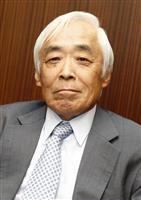 石弘光氏が死去、元政府税調会長、81歳