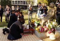 【目良浩一の米東海岸レポート(3)】海外で慰安婦問題の理解が進まない理由は日本政府の「…
