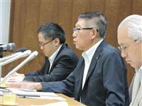 地上イージス 秋田知事、容認の姿勢 保安距離確保が条件