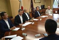 自民総裁選 福岡県連、首相支持を正式決定