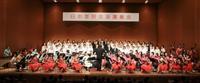 日中友好、音楽で深化 来月2日、神戸で演奏会