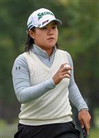 【女子ゴルフ】畑岡奈紗は15位で変わらず 27日付世界ランキング