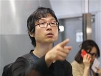 【激動・朝鮮半島】北朝鮮で拘束されていた日本人男性 北京に到着 帰国へ