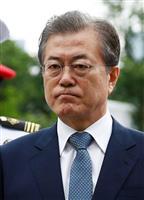 【激動・朝鮮半島】南北融和の中でも韓国国防予算案が8・2%大幅増 文政権「力を通じた平…