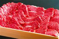 大阪の人気焼肉店の味を家庭で気軽に!盛り合わせ1キロ