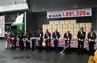 【平成の高速道路はこうして生まれた】東九州道(2)「地元の熱意署名で届ける」