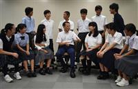 露・ハバロフスク地方を訪問 中高生、兵庫県庁で報告会「言葉違っても気持ち伝わる」