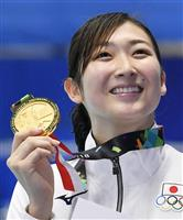 【アジア大会】MVPに賞金5万ドル 9月2日に公表 池江璃花子が有力候補