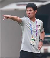 【サッカー日本代表】30日に初のフル代表メンバー発表 世代交代へ出るか、森保色