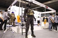 川崎でイスラエルのセキュリティー機器見本市開幕 「ガザでの虐殺で鍛えた技術」会場外では…