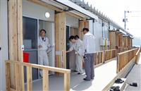 【西日本豪雨】県内初の仮設住宅完成 広島・呉市