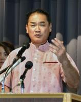 希望の党、沖縄県知事選で佐喜真氏支持を決定