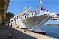 浜坂漁協、9年ぶり新漁船「幸栄丸」に期待 建造費6.5億円、燃費良く 兵庫