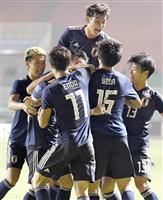 【アジア大会】サッカー男子 日本、UAE退け決勝へ