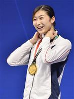 【競泳】アジア大会6冠の池江璃花子、福井国体2種目出場へ