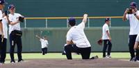 【高校野球】金足農・吉田輝星が「侍ポーズ」予行練習 U18アジア選手権登板に期待高まる
