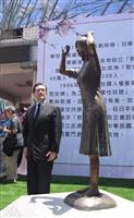 【国際情勢分析】台湾・国民党「反日カード」の効果は? 初の慰安婦像、謝罪要求…地方選へ…