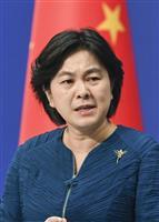 産経新聞取材拒否の中国、日本政府の抗議を「芝居」と非難