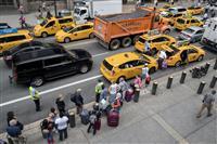 【アイ・ラブ・ニューヨーク】イエローキャブの悲鳴 配車サービス激増で運転手の相次ぐ自殺…